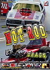 hot rod drags dvd link