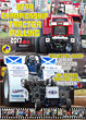 2017 btpa tractor pulling dvd cover ba stores aberdeen